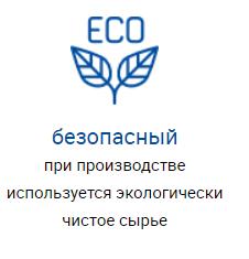 https://greenplanet.su/images/upload/2021-10-28_11-28-02.png