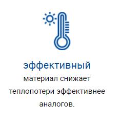 https://greenplanet.su/images/upload/2021-10-28_11-28-15.png
