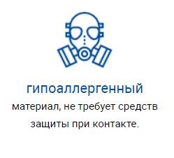 https://greenplanet.su/images/upload/2021-10-28_11-28-21.png